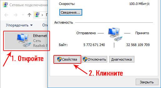 nastroyka-routera-tp-link-4.jpg