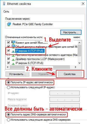 nastroyka-routera-tp-link-5.jpg
