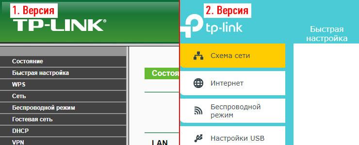 nastroyka-routera-tp-link-7.jpg