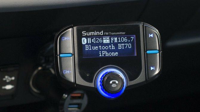 kak-peredavat-muzyku-s-telefona-na-magnitolu-avtomobilya-6-sposobov4.jpg