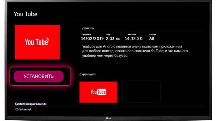 kak-ustanovit-i-smotret-youtube-na-televizorah-samsung.jpg