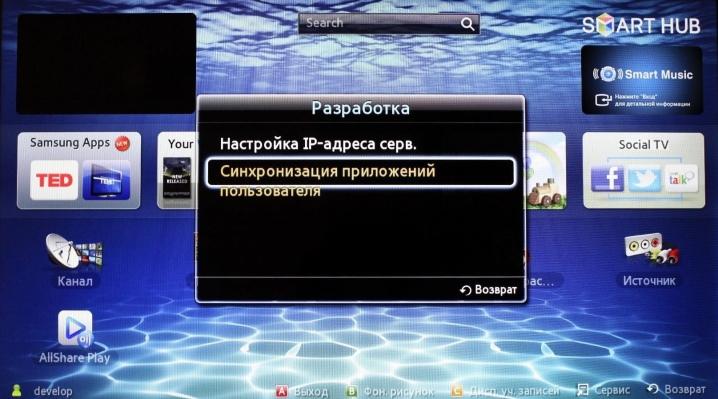 kak-ustanovit-i-smotret-youtube-na-televizorah-samsung-15.jpg