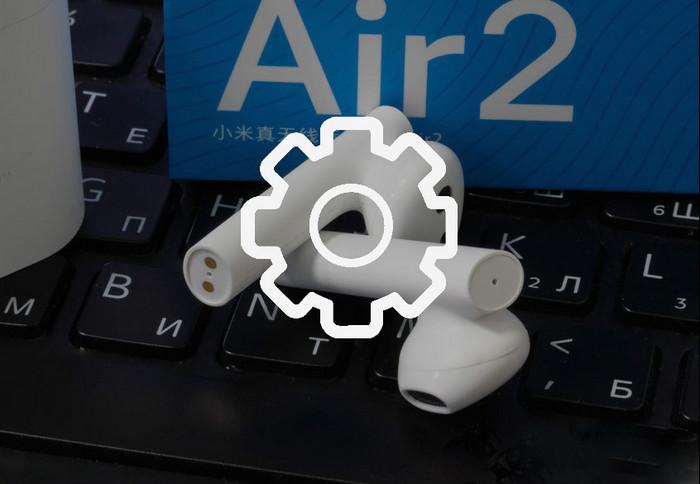 wireless-headphones-settings.jpg