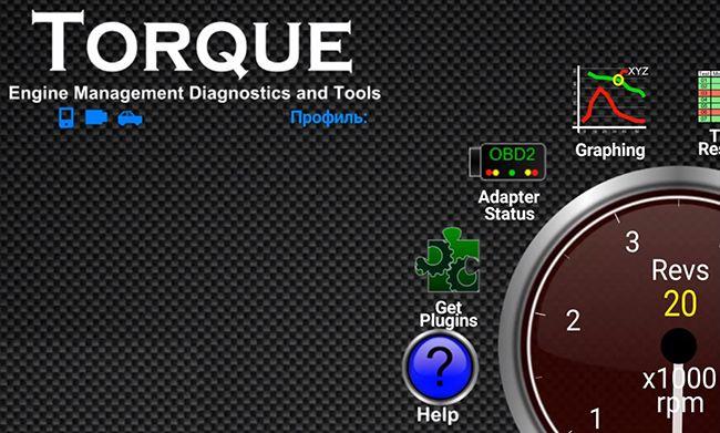 programma-torque.jpg