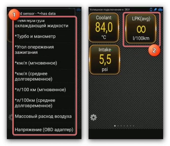 vidzhety-datchikov-dlya-ispolzovaniya-elm327-na-android-posredstvom-torque-lite.jpg
