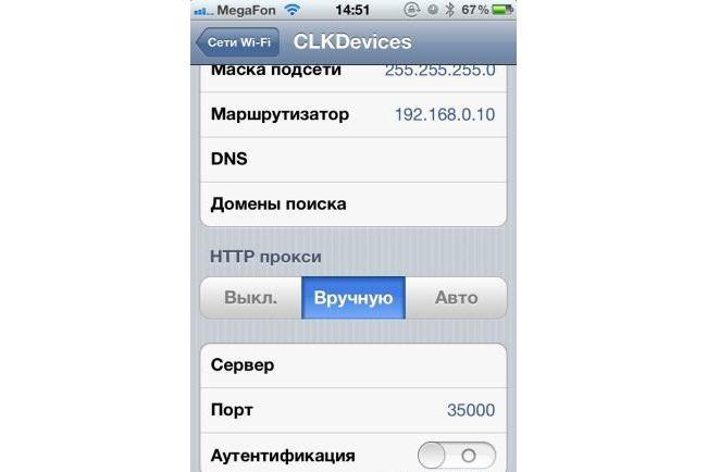 podklyuchenie-elm-327-wi-fi.jpg
