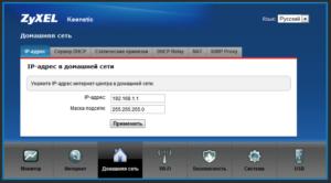 6-Interfejs-veb-nastrojshhika-routera-ZyXEL-300x166.png