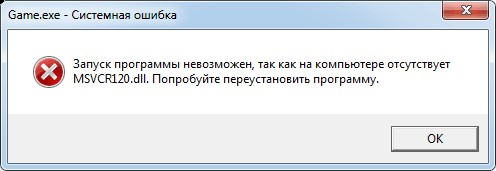 msvcr120dll%201.jpg