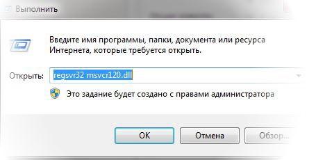msvcr120dll%202.jpg