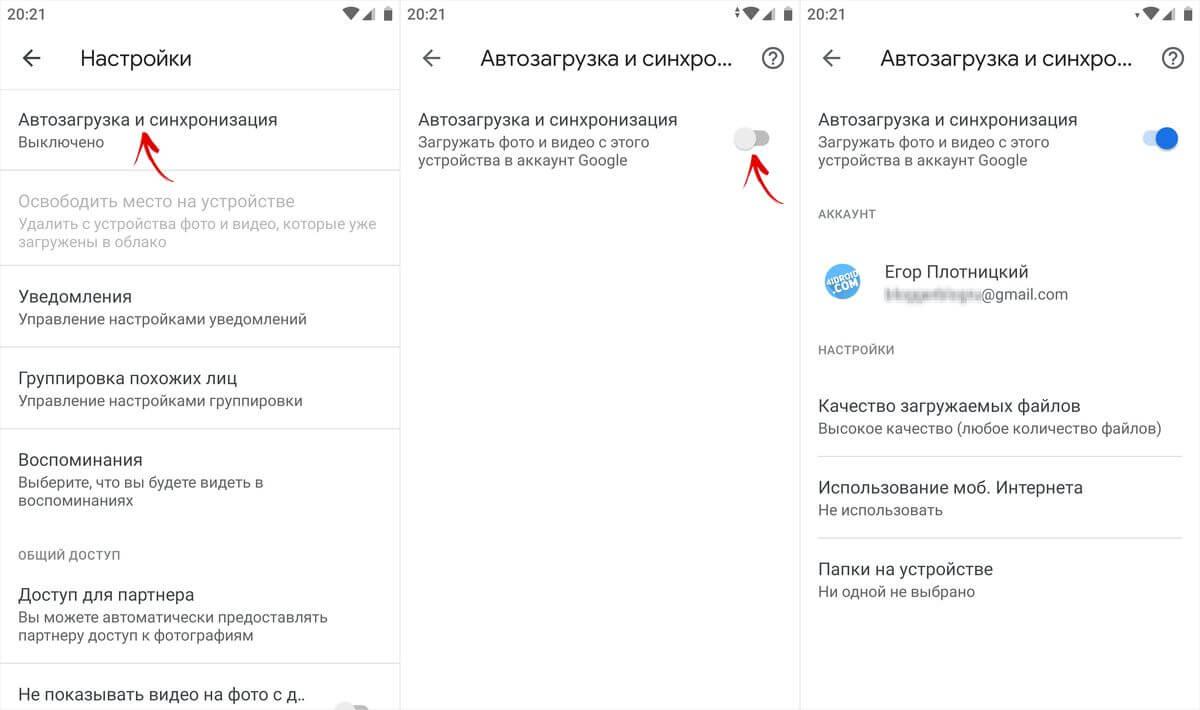 google-photos-uploading-settings.jpeg