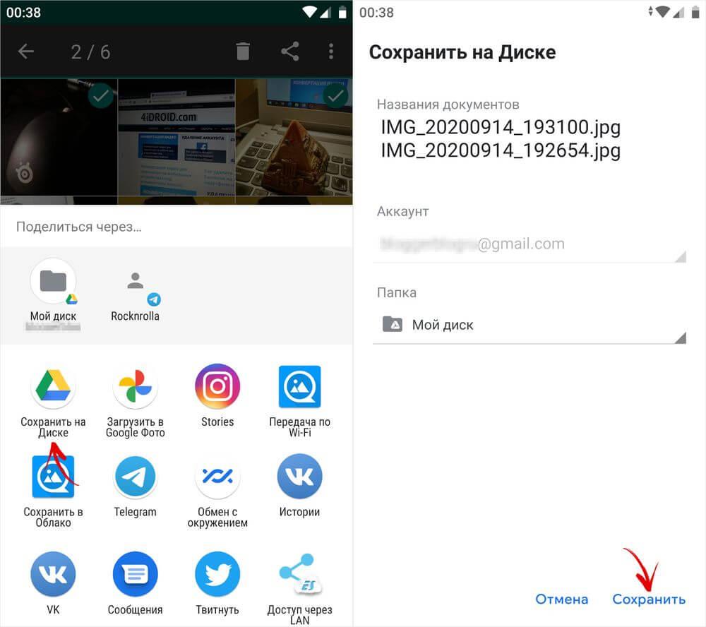 upload-photos-to-google-drive.jpeg