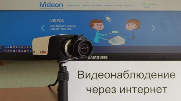 Onlajn-videonabljudenie-cherez-internet-600x337.jpg