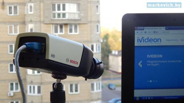 onlajn-videonabljudenie-v-realnom-vremeni-600x337.jpg
