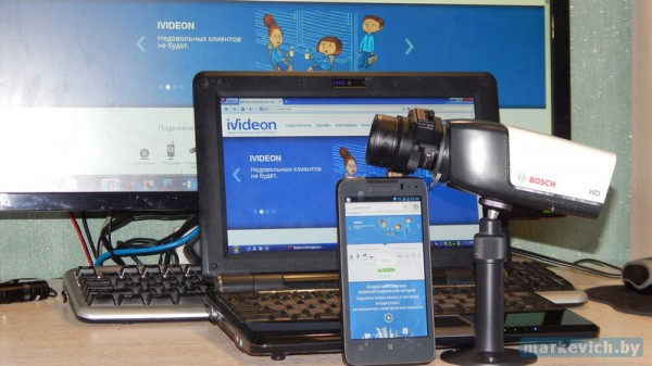 videonabljudenie-cherez-internet-3G-600x337.jpg