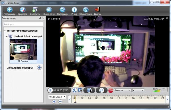 Ivideon-client-example-600x386.jpg