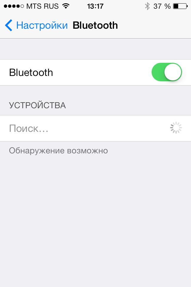 bluetooth-i-iphone-2.png
