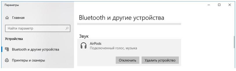 Screenshot_7-3.png