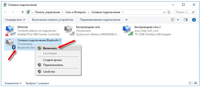 Screenshot_10-2.png