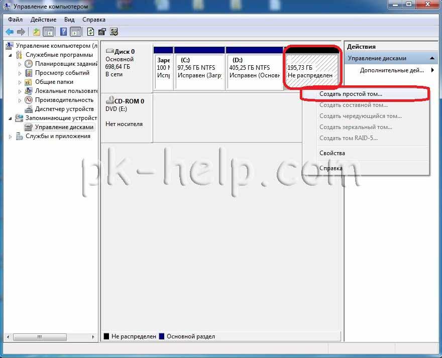 partitionHDD5.jpg