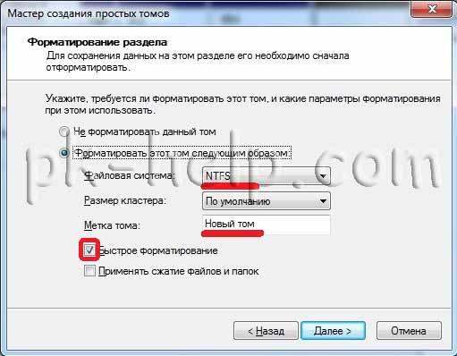 partitionHDD9.jpg