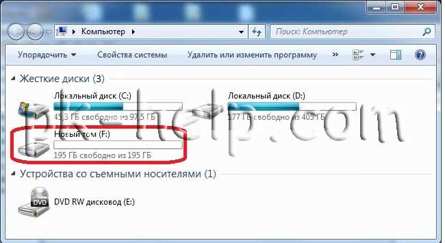partitionHDD12.jpg
