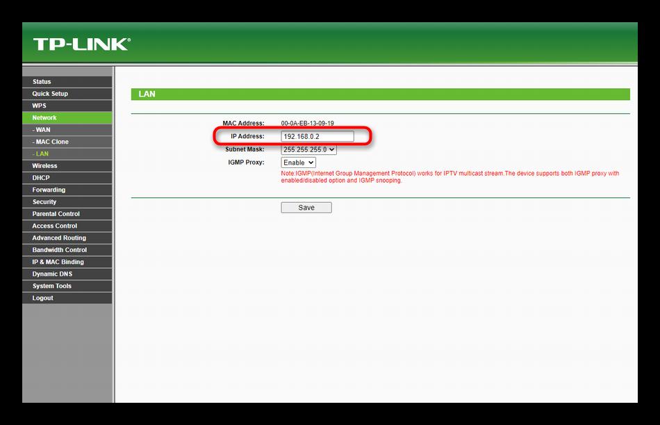 izmenenie-lokalnogo-adresa-pri-nastrojke-wds-na-routerah-tp-link.png