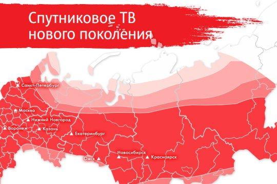 kak-podklyuchit-sputnikovoe-tv-mts.jpg