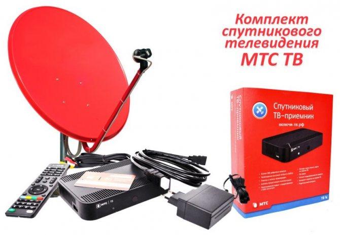 vidy-sputnikovogo-interneta.jpg