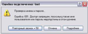 5.11-300x117.jpg
