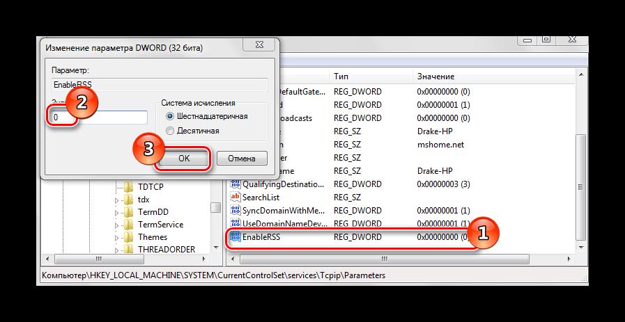Parametr-DWORD-32-bita-ENABLERSS-Windows-7.png