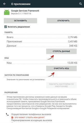 error-fix-2.png
