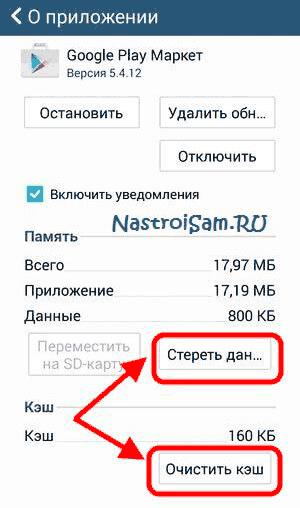 error-fix-7.png