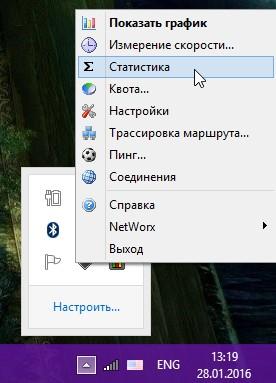 networx-08.jpg