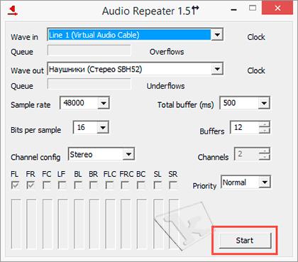 ustanovit-Virtual-Audio-Cable.png