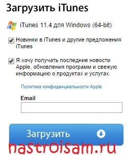 itunes-download.jpg