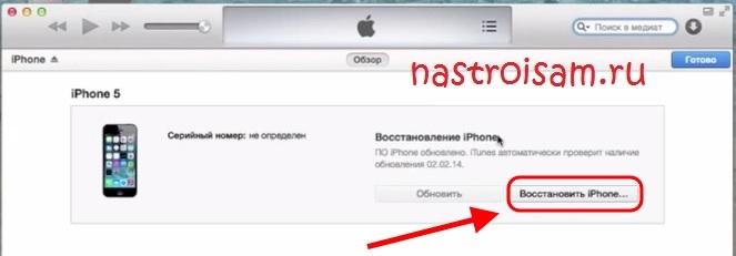 apple-iphone-restore.jpg