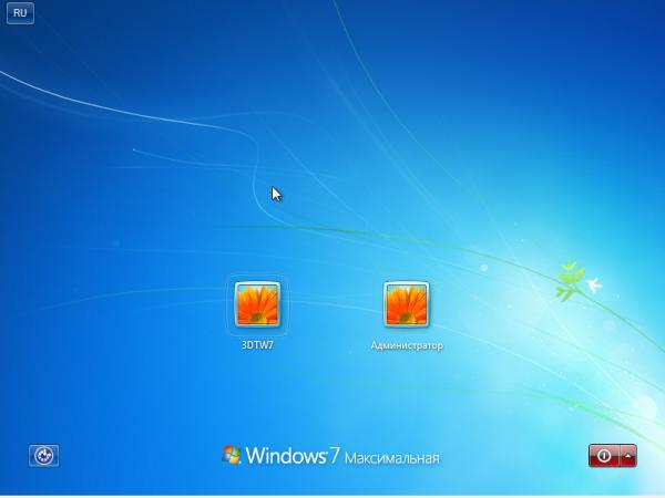 kak-sbrosit-parol-v-windows-7-23.jpg