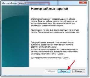 vhod_uchetnuyu_zapis_windows.jpg