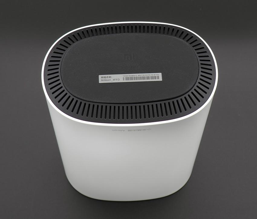 Otverstiya-ventilyatsii-v-Mesh-sisteme-Xiaomi.jpg