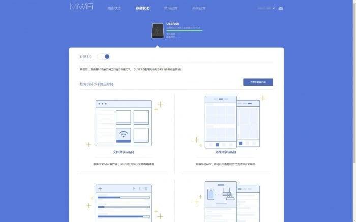 xiaomi-router-3g-web_2-700x437.jpg