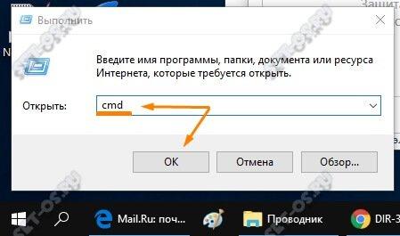 run-cmd-command.jpg