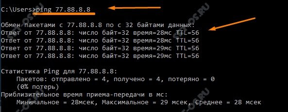 ping-yandex-success2.jpg