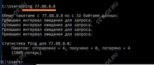 ping-yandex-unsuccess.jpg