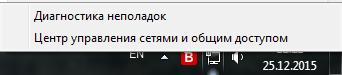 Screenshot_13.png