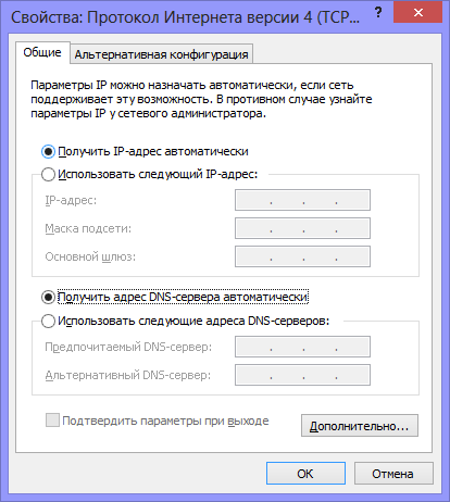 ipv4-right-settings-for-dir-300.png