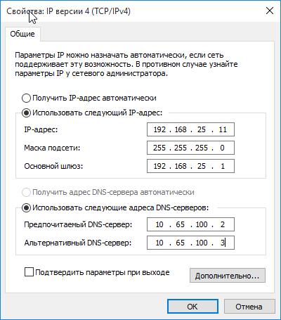 Statichiskii_IP.png
