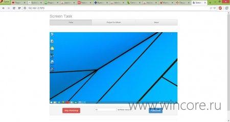 1392961221_screentask.jpg