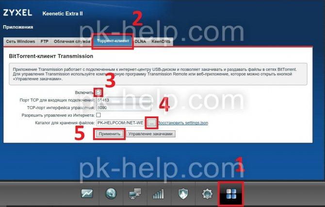 pp_image_251937_etra5zoz6tzyxel-extra-20.jpg