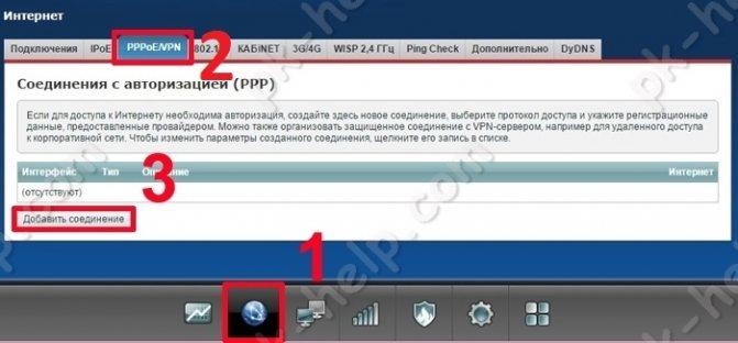 pp_image_251929_3pqpyac6etzyxel-extra-50.jpg