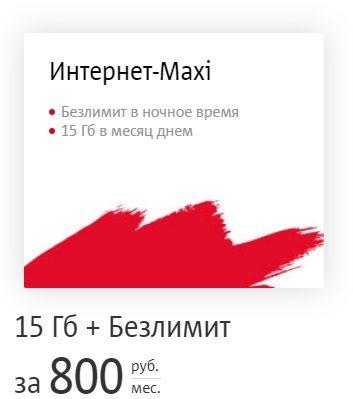 maxi.jpg